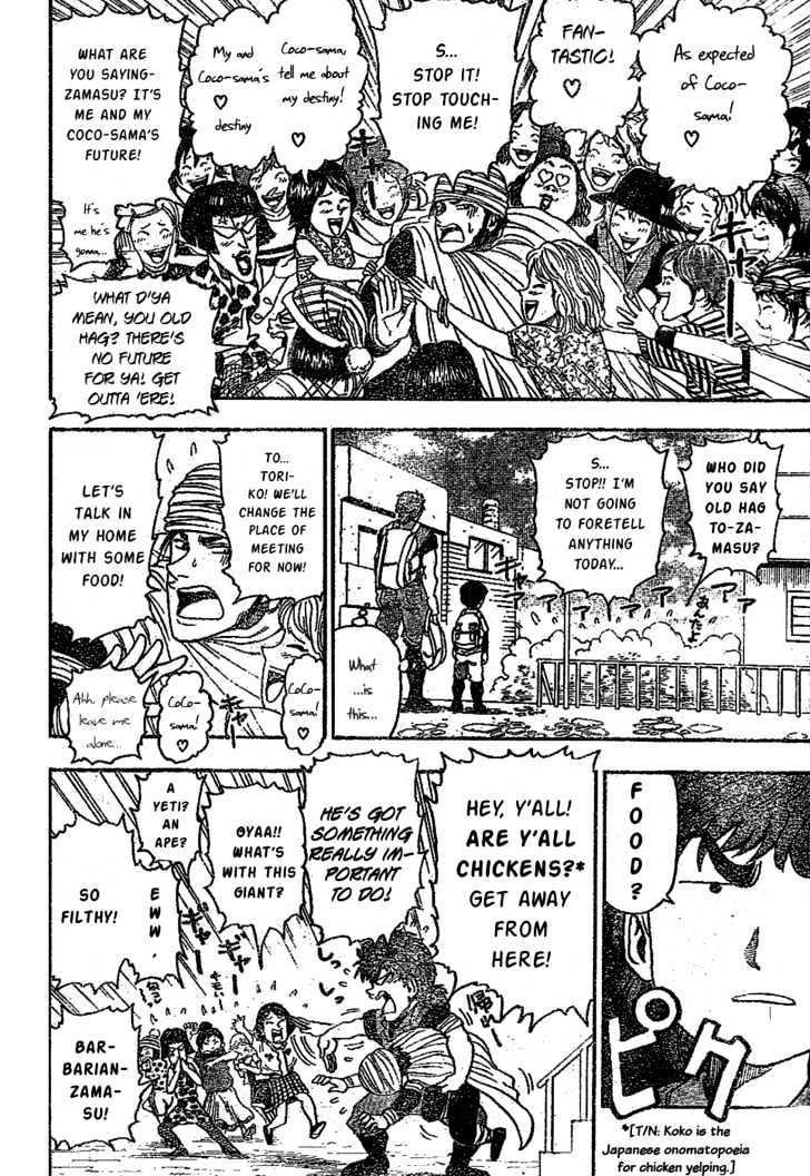 Toriko Chapter 9  Online Free Manga Read Image 4