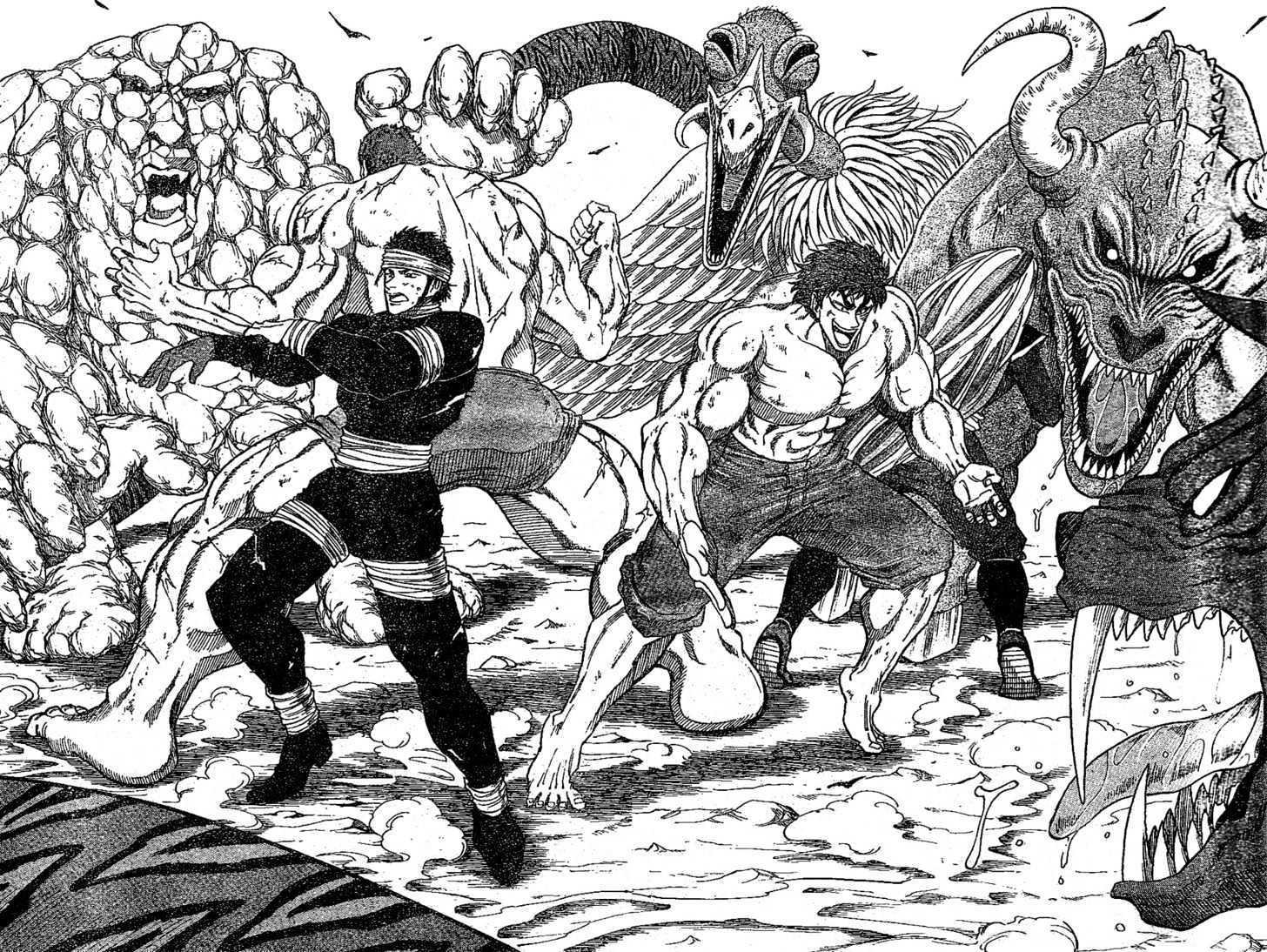 Toriko Chapter 9  Online Free Manga Read Image 6