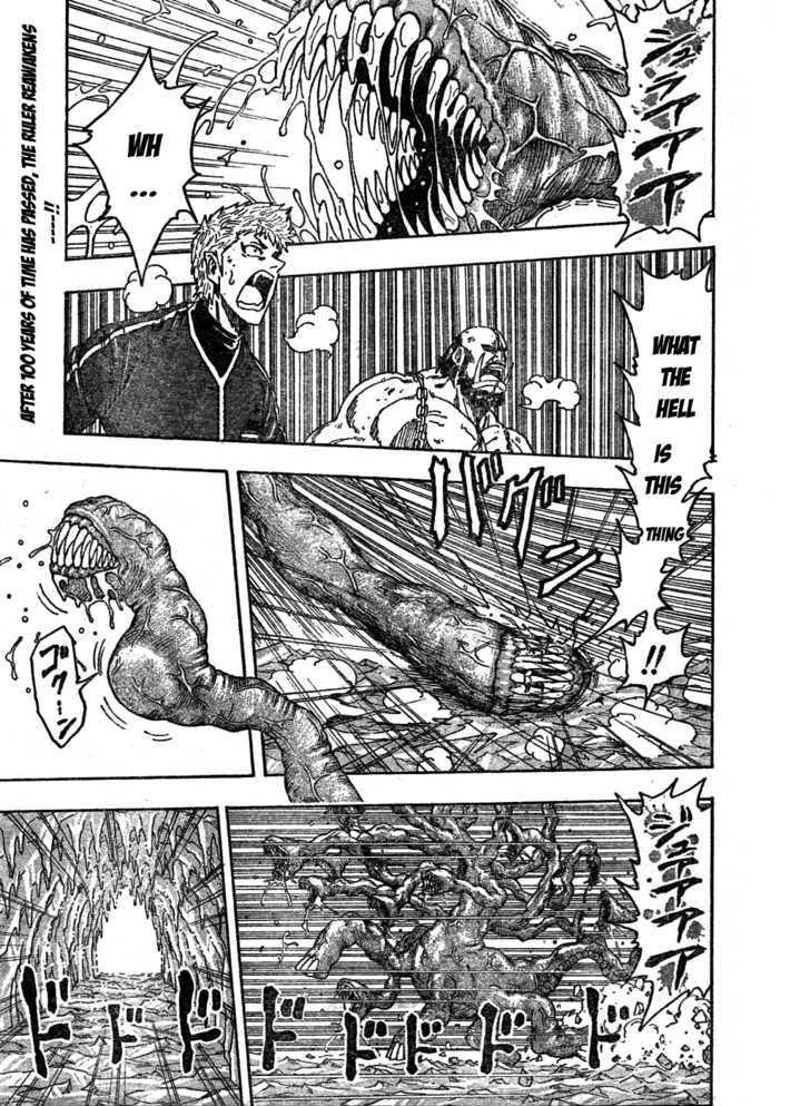 Toriko Chapter 90  Online Free Manga Read Image 1