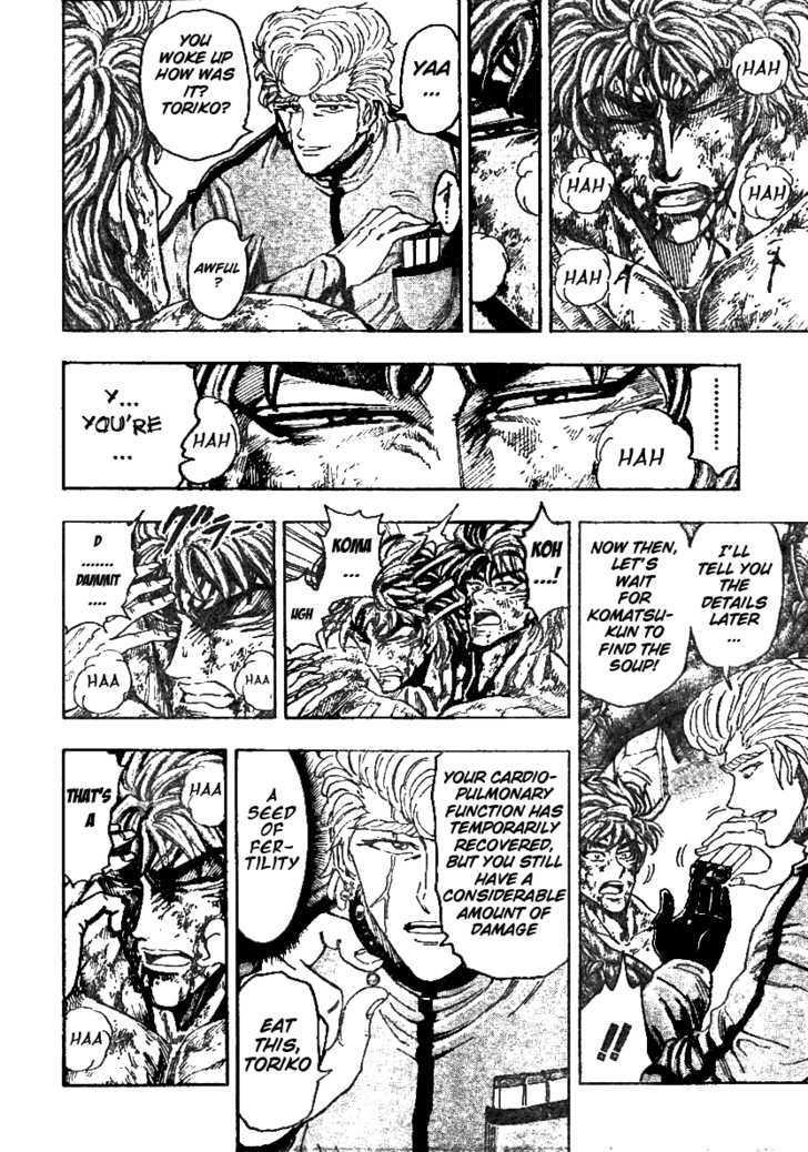 Toriko Chapter 90  Online Free Manga Read Image 11