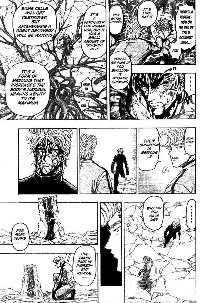 Toriko Chapter 90  Online Free Manga Read Image 12