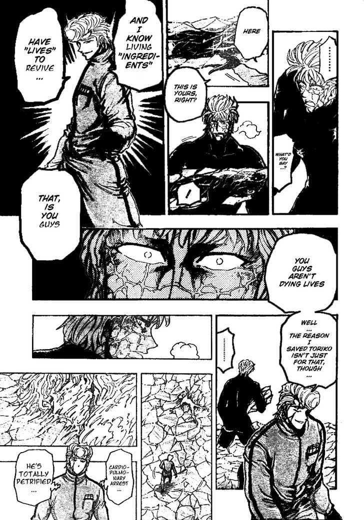 Toriko Chapter 90  Online Free Manga Read Image 14