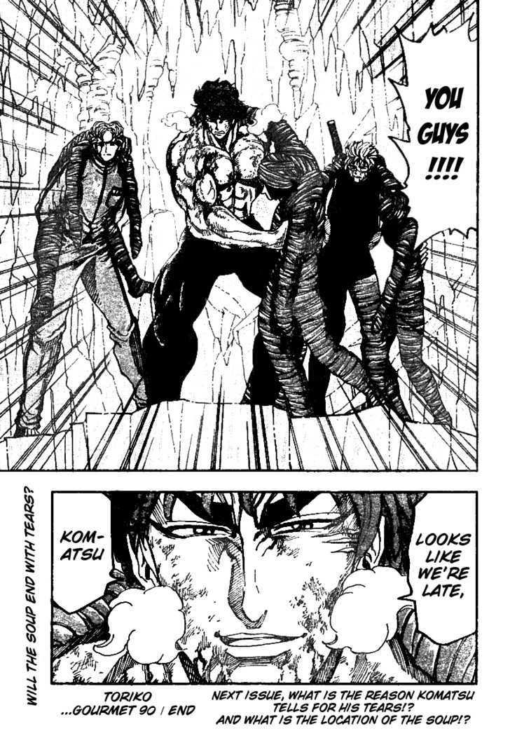 Toriko Chapter 90  Online Free Manga Read Image 18