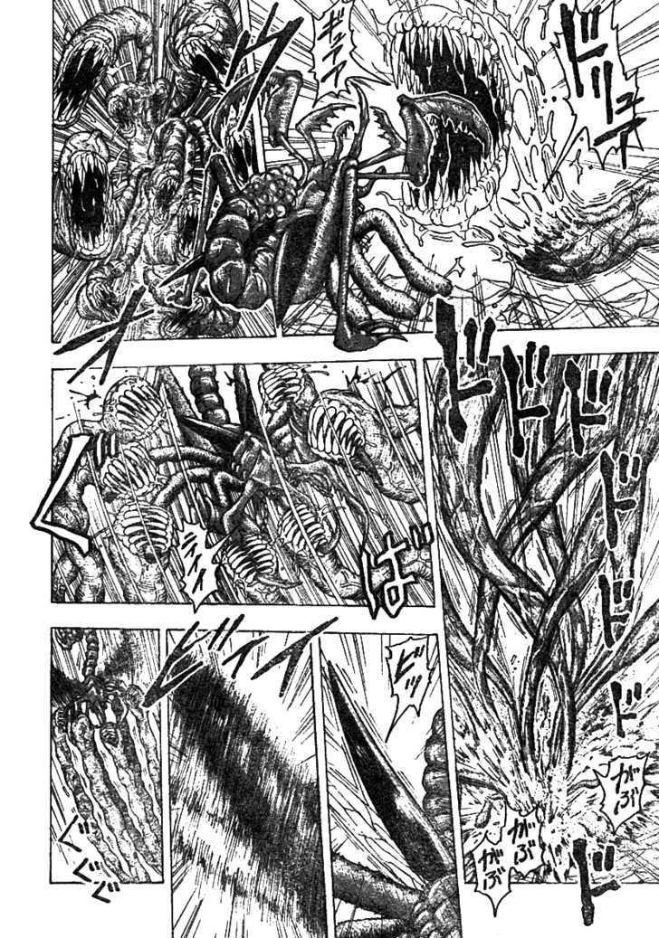 Toriko Chapter 90  Online Free Manga Read Image 5