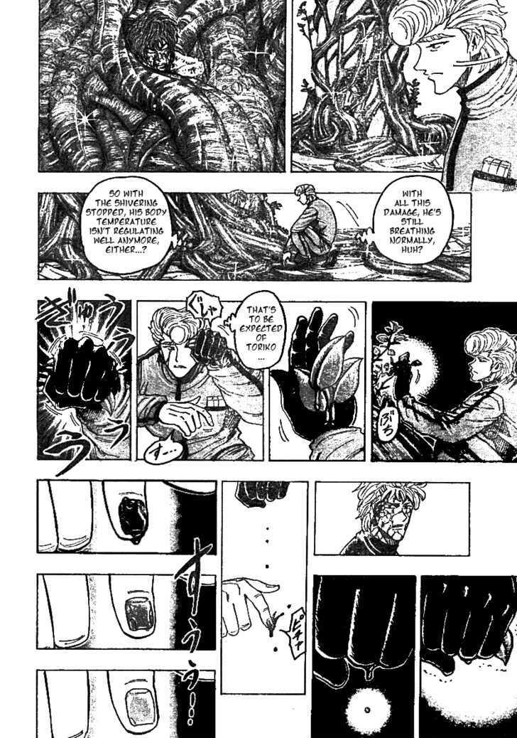 Toriko Chapter 90  Online Free Manga Read Image 9