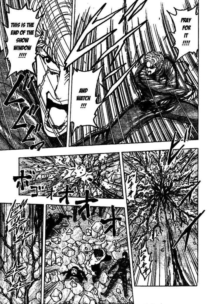 Toriko Chapter 91  Online Free Manga Read Image 10