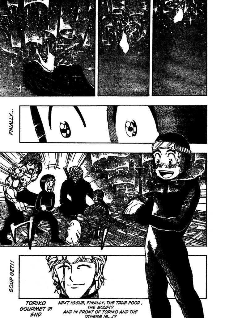 Toriko Chapter 91  Online Free Manga Read Image 18