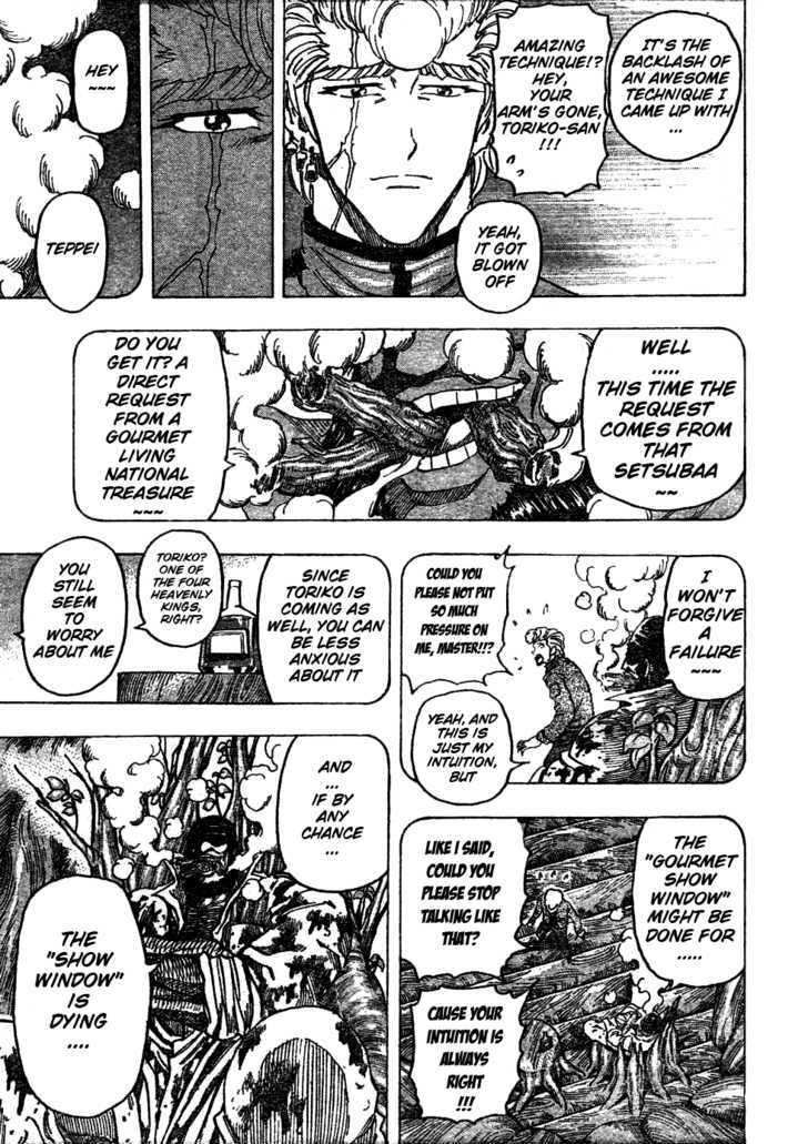Toriko Chapter 91  Online Free Manga Read Image 6