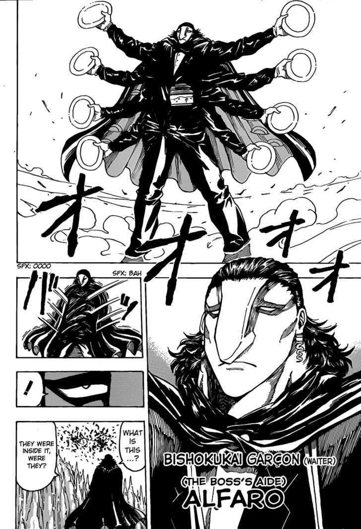 Toriko Chapter 92  Online Free Manga Read Image 13