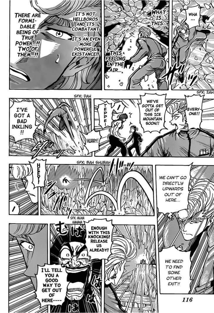 Toriko Chapter 92  Online Free Manga Read Image 17