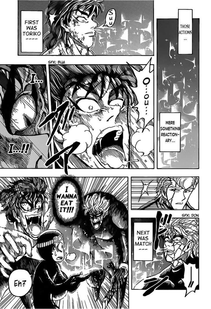 Toriko Chapter 92  Online Free Manga Read Image 3