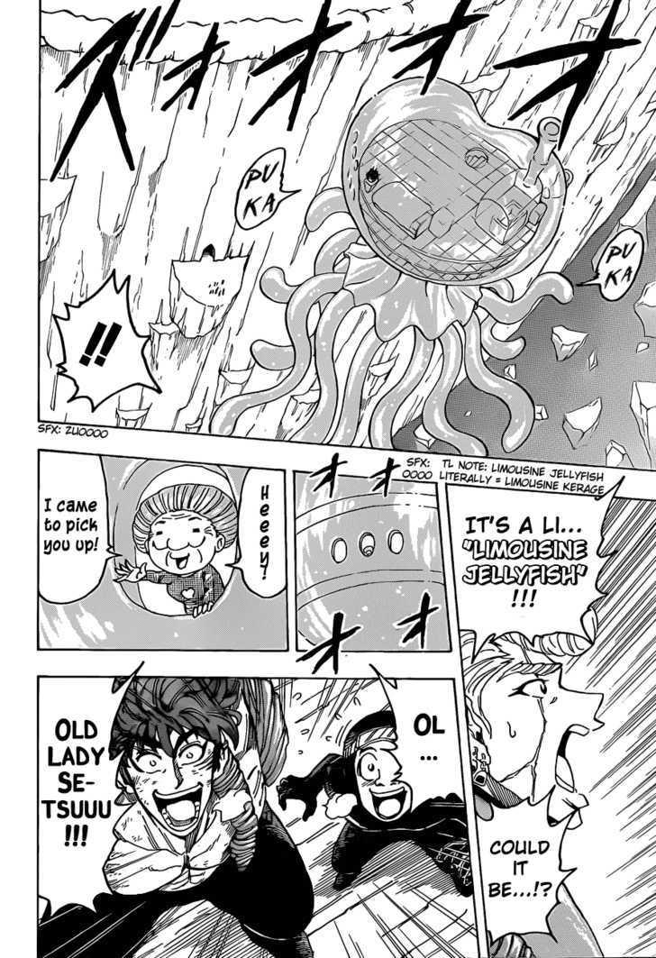Toriko Chapter 93  Online Free Manga Read Image 10