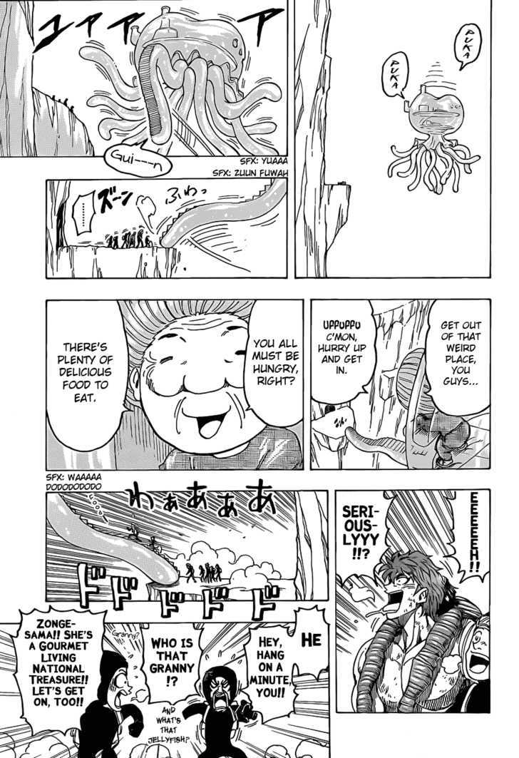 Toriko Chapter 93  Online Free Manga Read Image 11