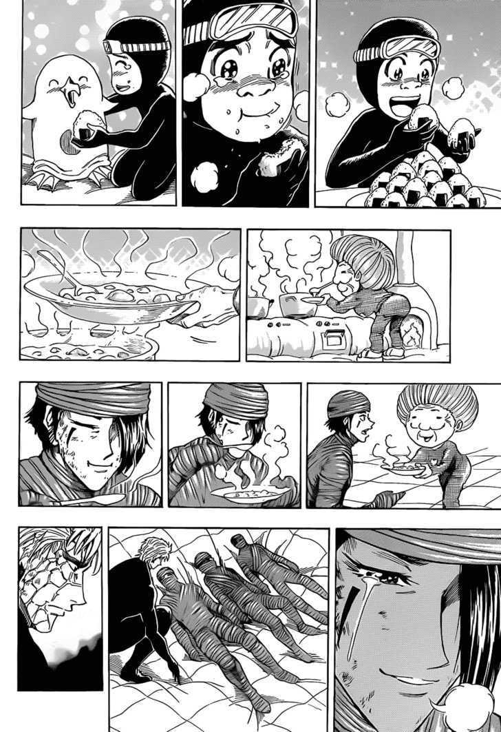 Toriko Chapter 93  Online Free Manga Read Image 14
