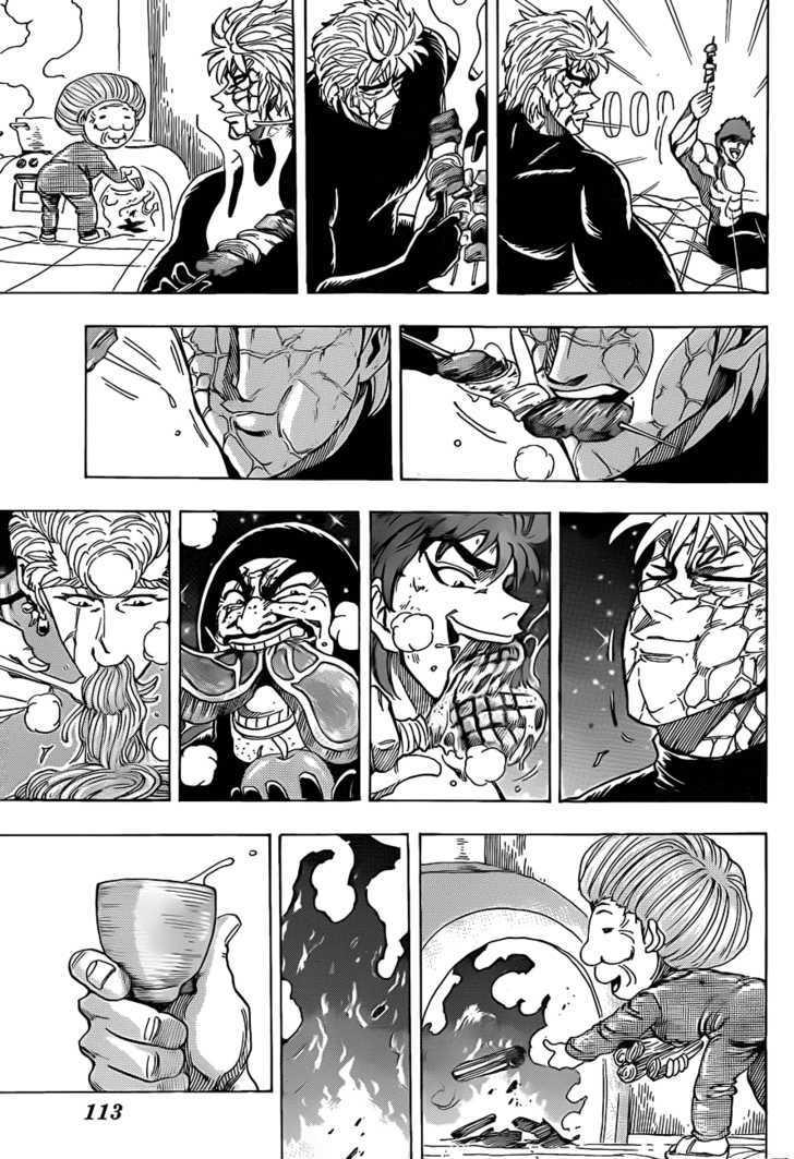 Toriko Chapter 93  Online Free Manga Read Image 15