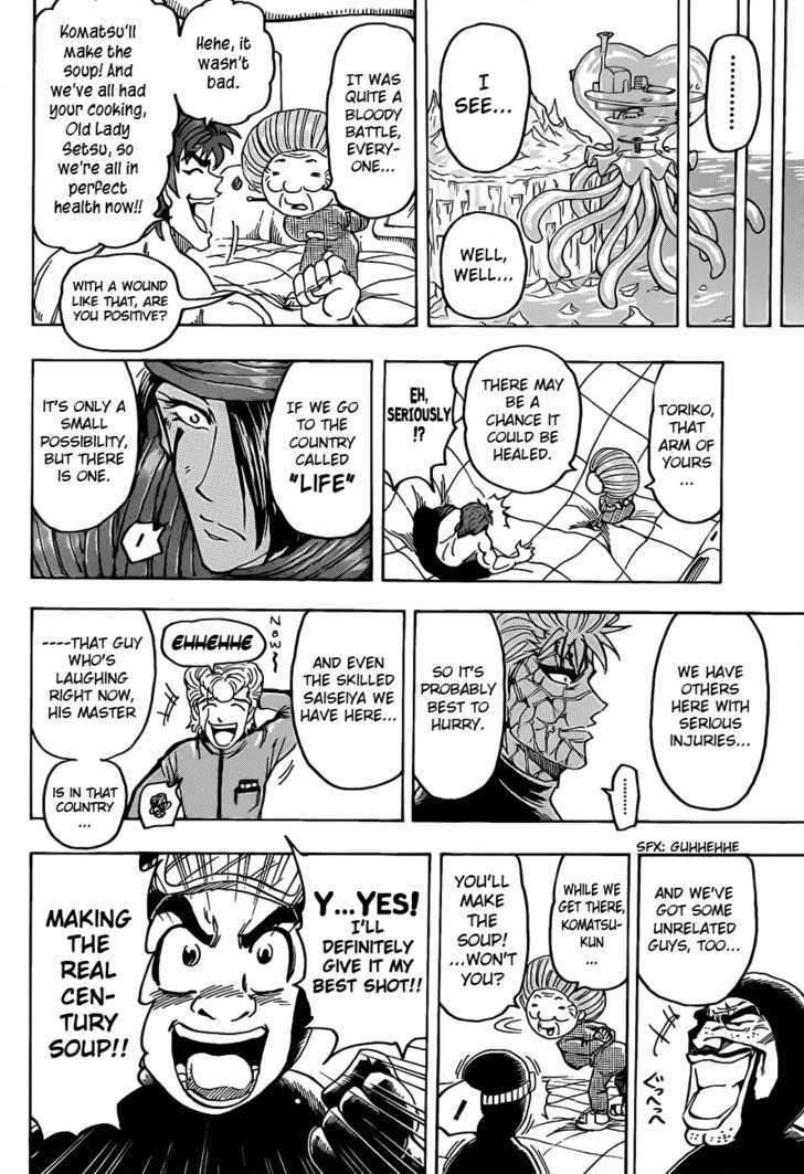 Toriko Chapter 93  Online Free Manga Read Image 17