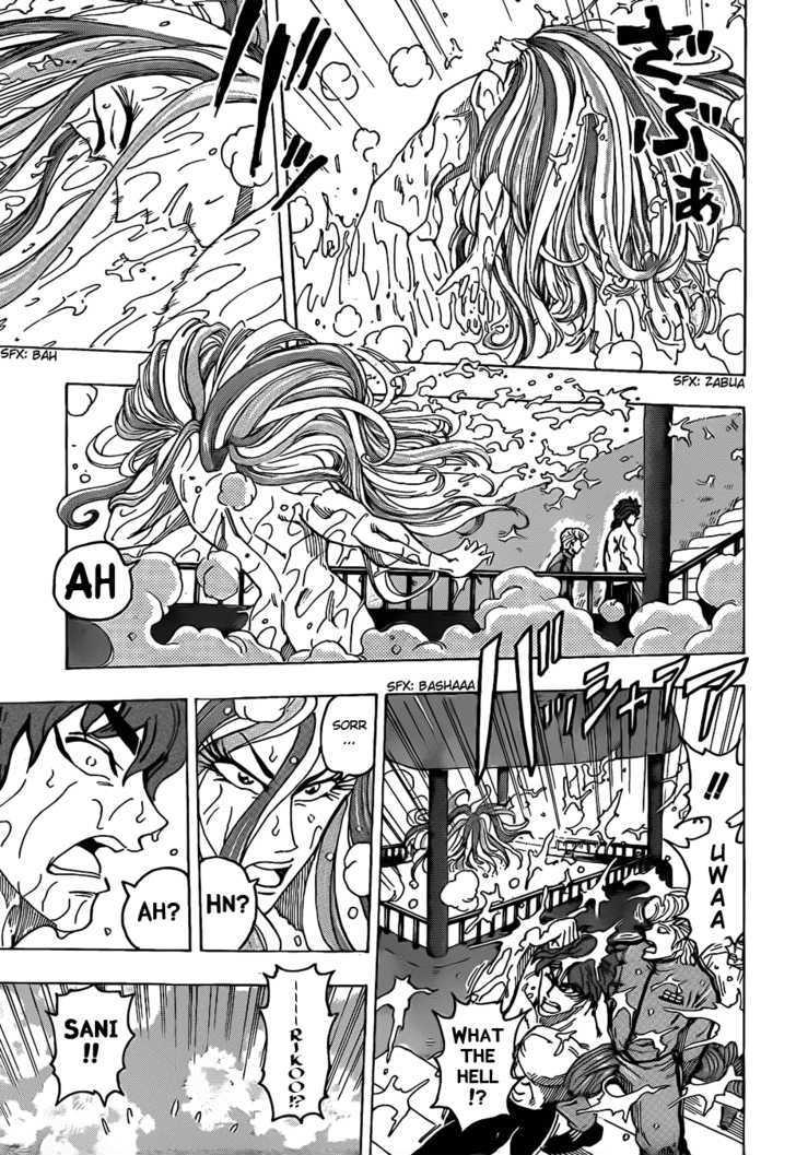 Toriko Chapter 94  Online Free Manga Read Image 15