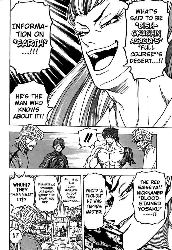 Toriko Chapter 94  Online Free Manga Read Image 20