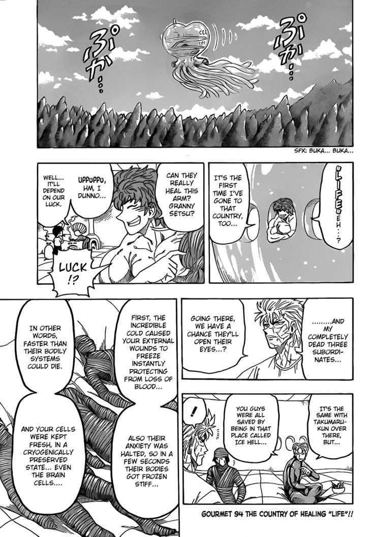 Toriko Chapter 94  Online Free Manga Read Image 3