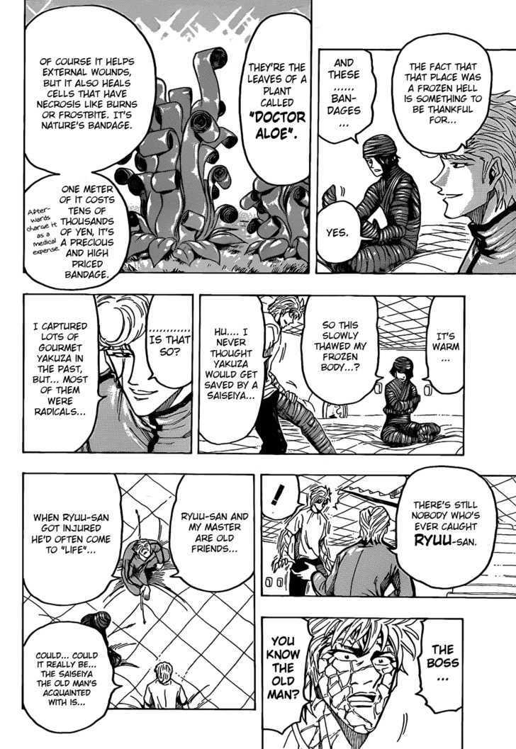 Toriko Chapter 94  Online Free Manga Read Image 4