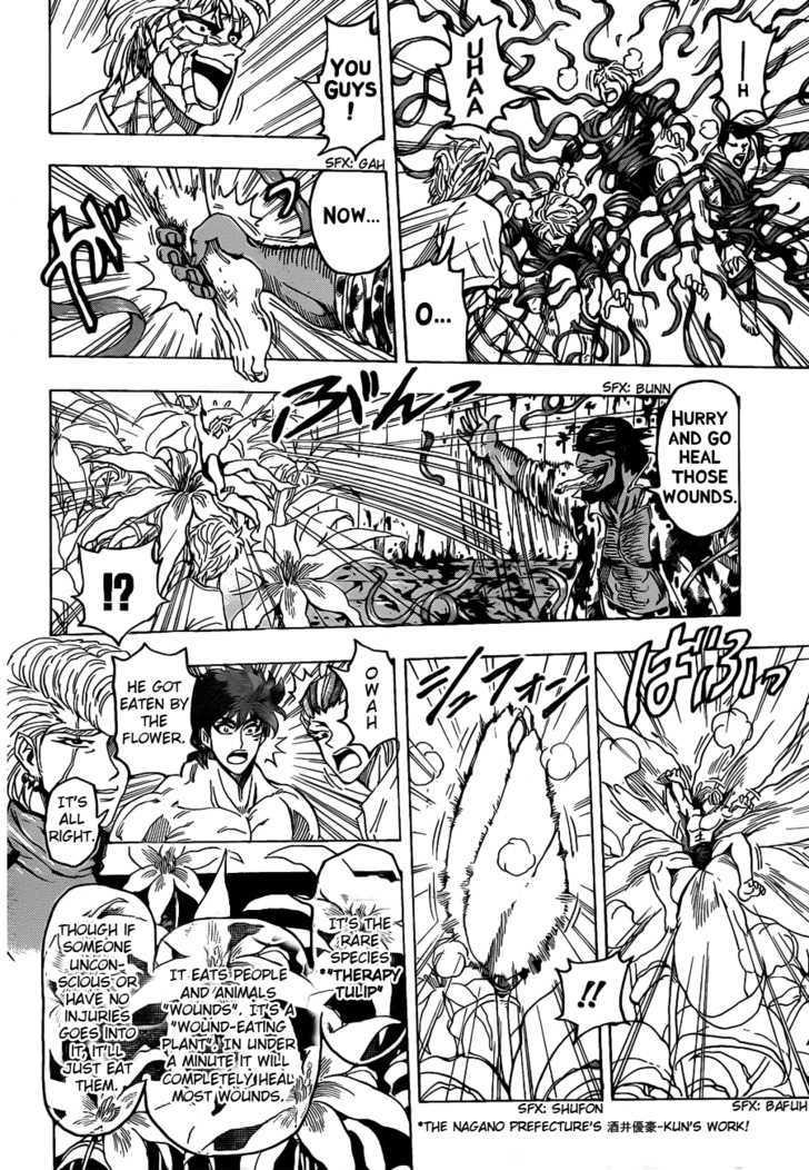 Toriko Chapter 95  Online Free Manga Read Image 11
