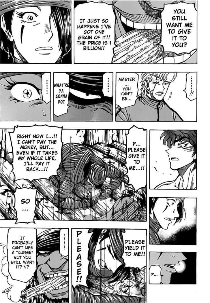 Toriko Chapter 95  Online Free Manga Read Image 14