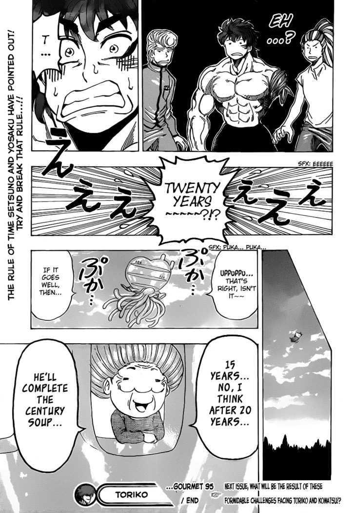 Toriko Chapter 95  Online Free Manga Read Image 18