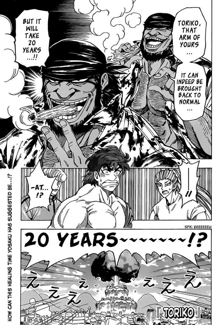 Toriko Chapter 96  Online Free Manga Read Image 1