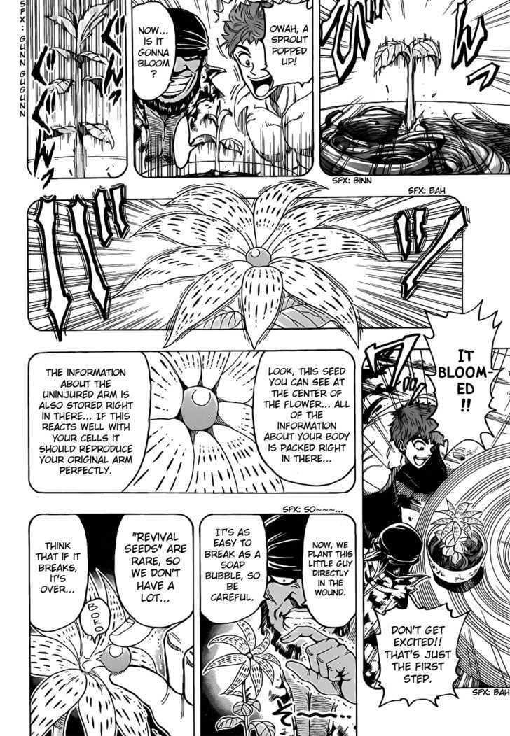 Toriko Chapter 96  Online Free Manga Read Image 10