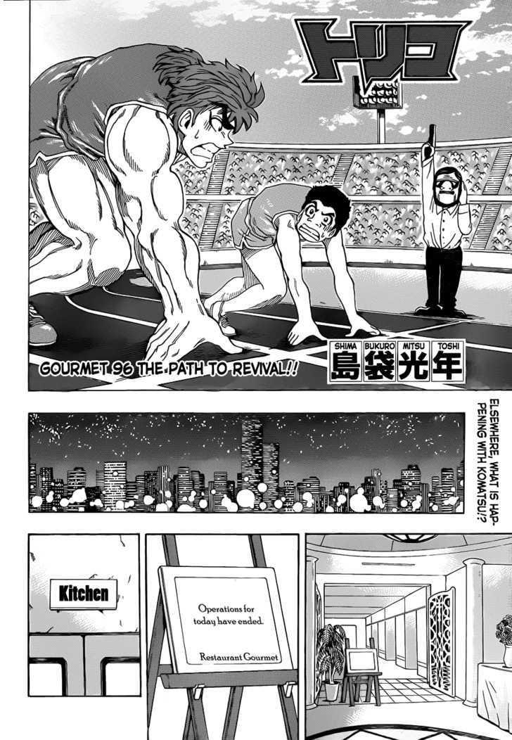Toriko Chapter 96  Online Free Manga Read Image 2