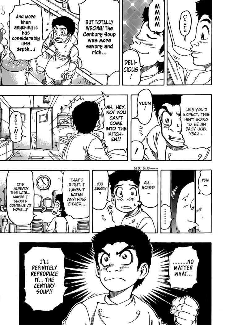 Toriko Chapter 96  Online Free Manga Read Image 5