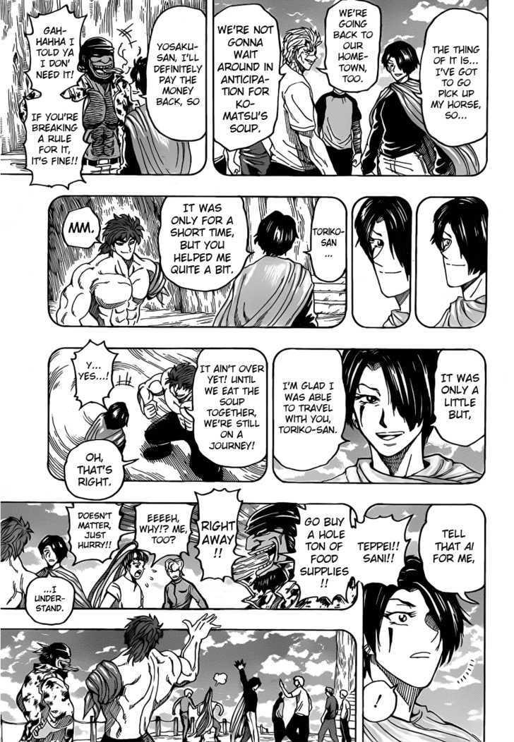 Toriko Chapter 96  Online Free Manga Read Image 7