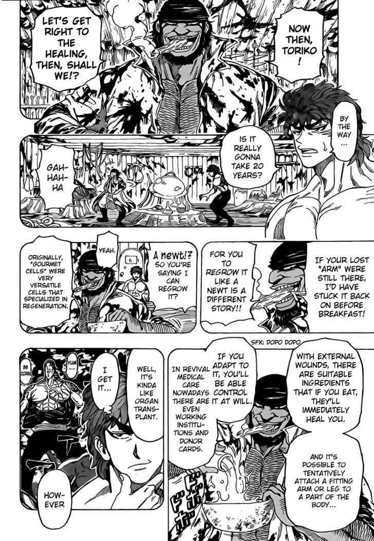 Toriko Chapter 96  Online Free Manga Read Image 8