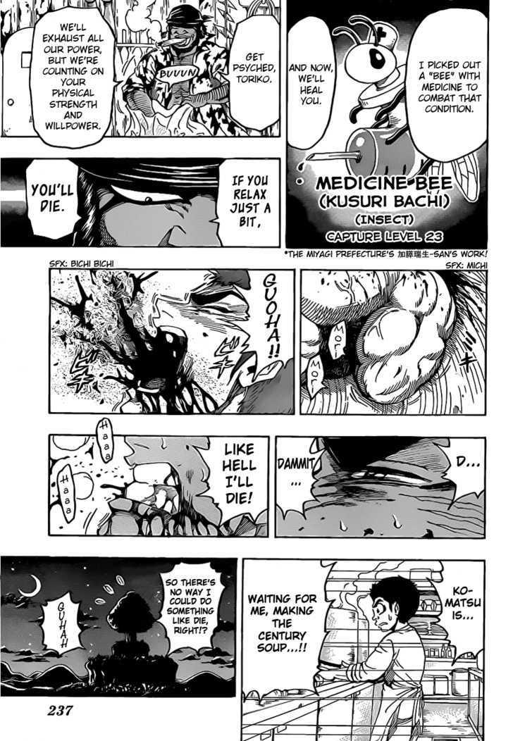 Toriko Chapter 97  Online Free Manga Read Image 11