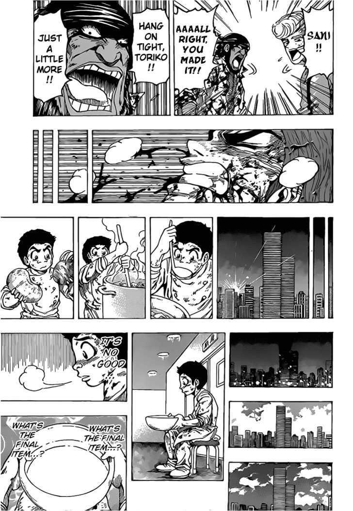 Toriko Chapter 97  Online Free Manga Read Image 17