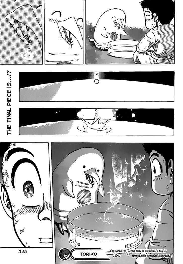 Toriko Chapter 97  Online Free Manga Read Image 19