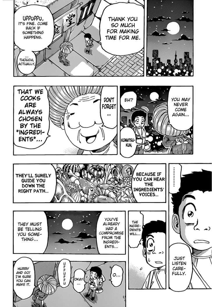 Toriko Chapter 97  Online Free Manga Read Image 4