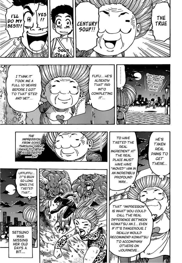 Toriko Chapter 97  Online Free Manga Read Image 5