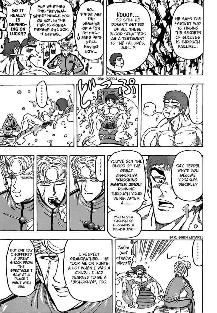 Toriko Chapter 97  Online Free Manga Read Image 7