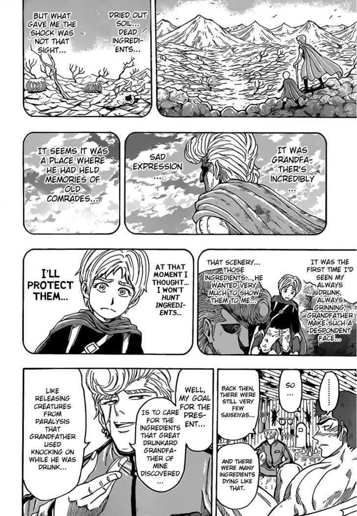 Toriko Chapter 97  Online Free Manga Read Image 8