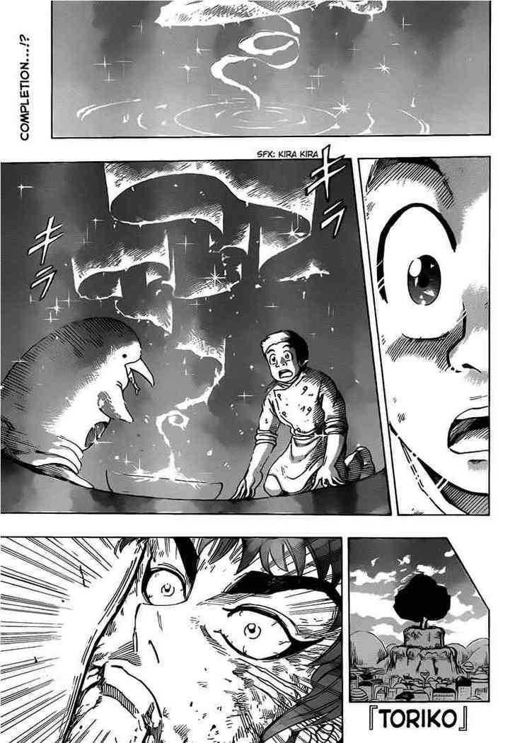 Toriko Chapter 98  Online Free Manga Read Image 1