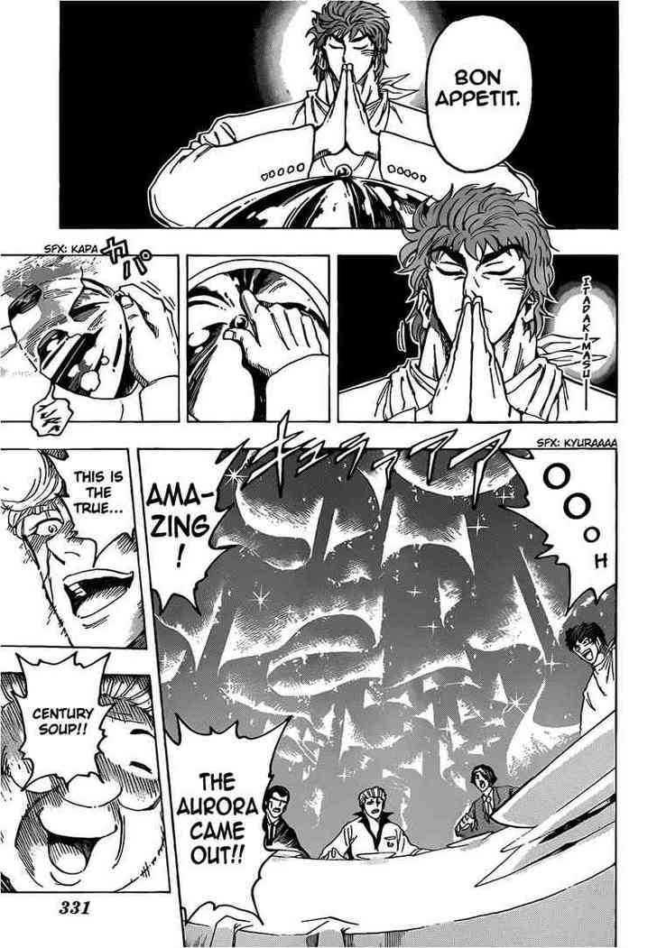 Toriko Chapter 98  Online Free Manga Read Image 15