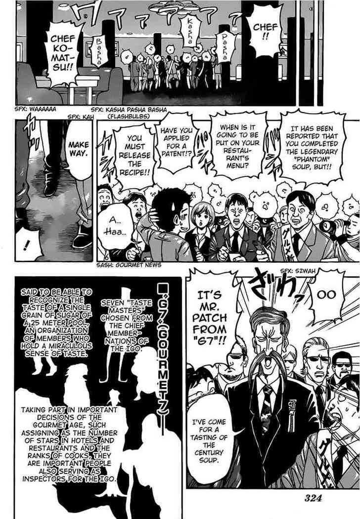 Toriko Chapter 98  Online Free Manga Read Image 8