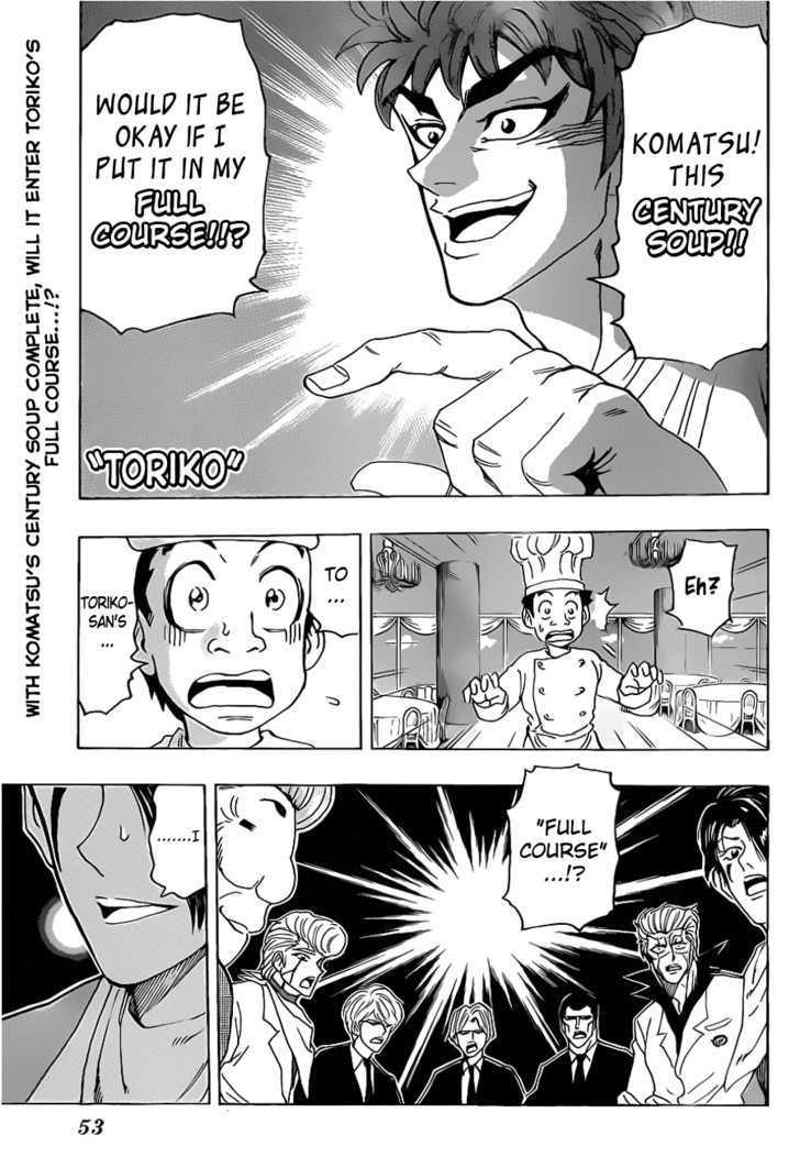 Toriko Chapter 99  Online Free Manga Read Image 1