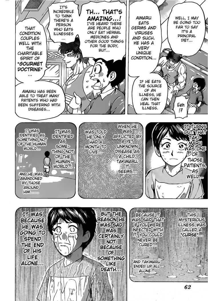 Toriko Chapter 99  Online Free Manga Read Image 10