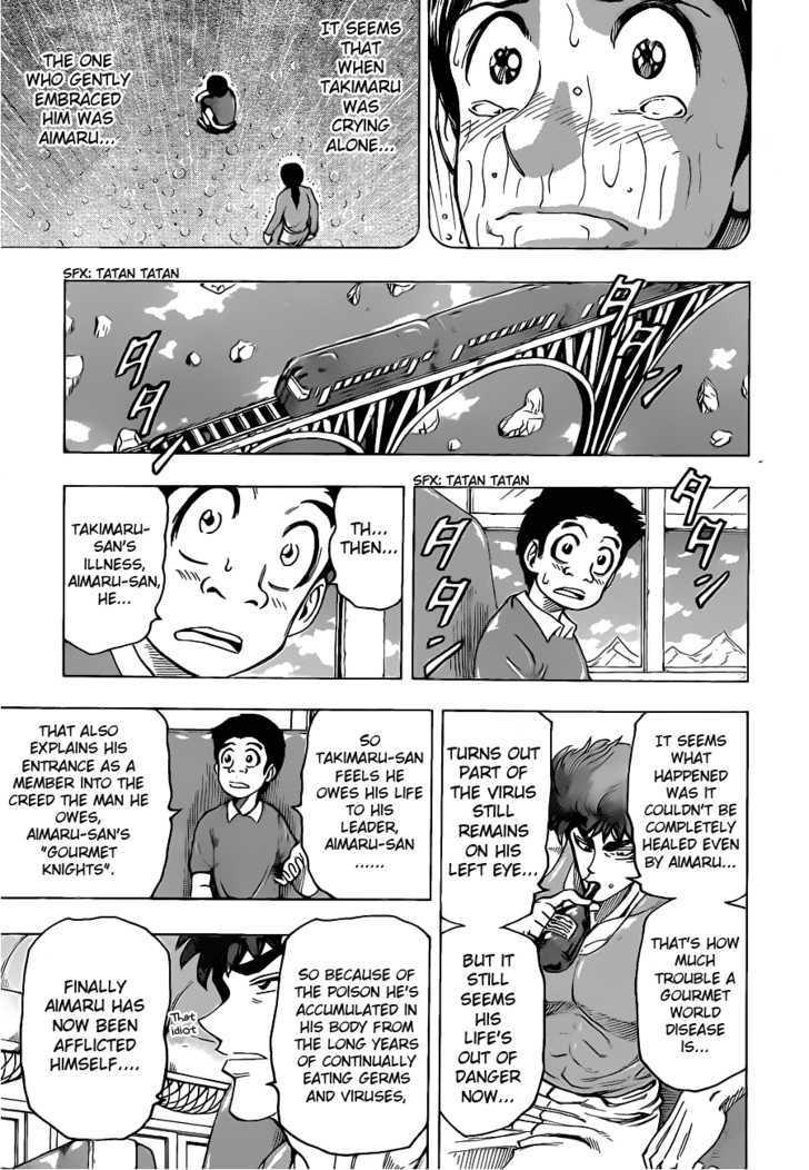Toriko Chapter 99  Online Free Manga Read Image 11