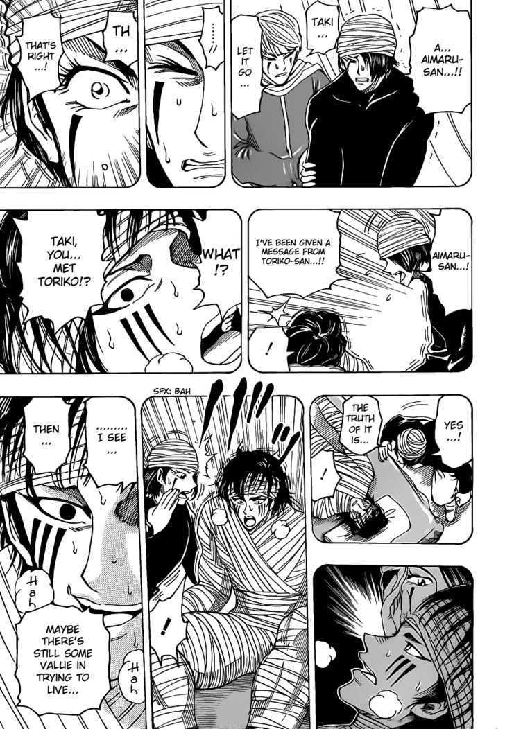 Toriko Chapter 99  Online Free Manga Read Image 13