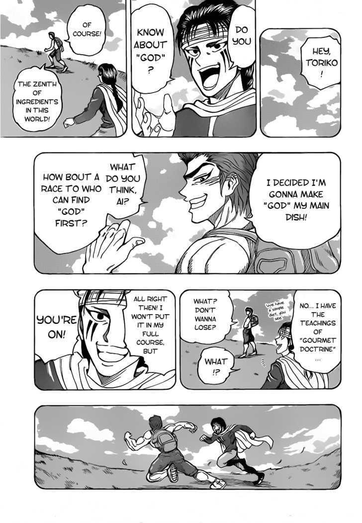 Toriko Chapter 99  Online Free Manga Read Image 15