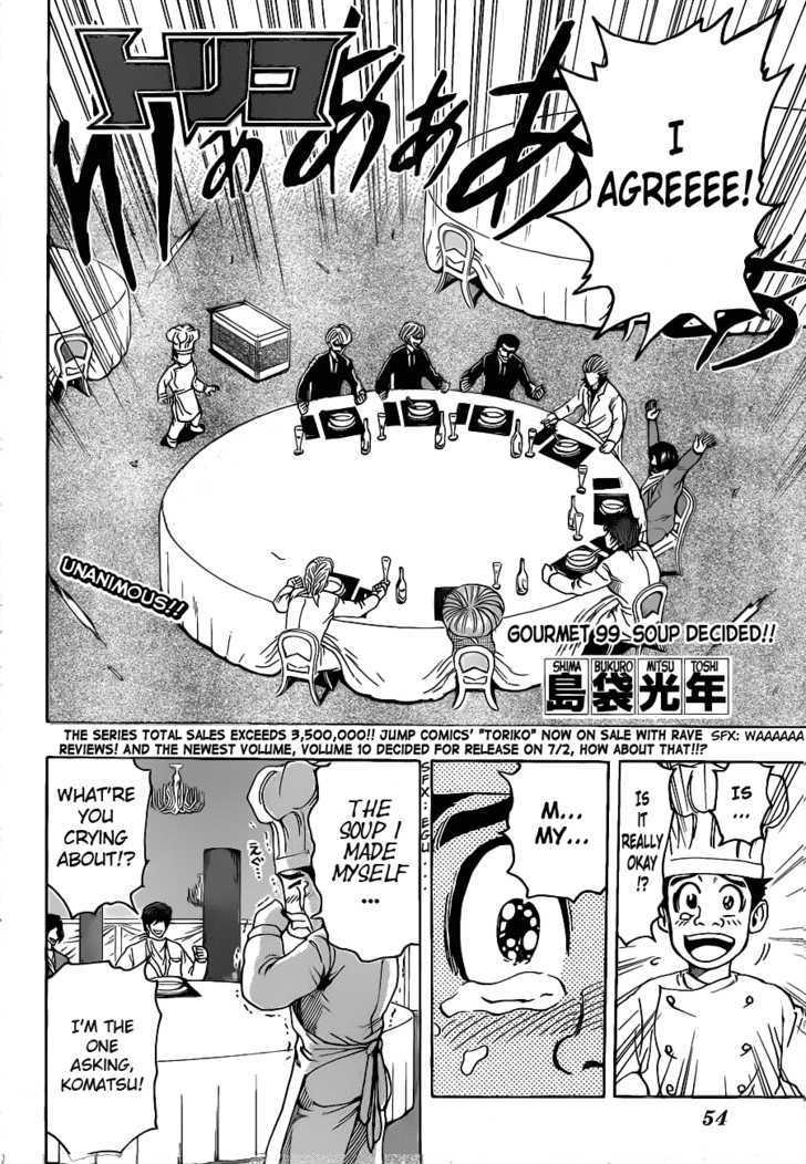 Toriko Chapter 99  Online Free Manga Read Image 2