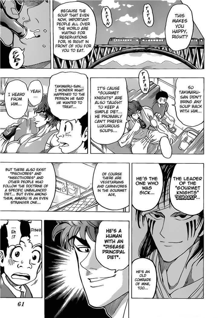 Toriko Chapter 99  Online Free Manga Read Image 9
